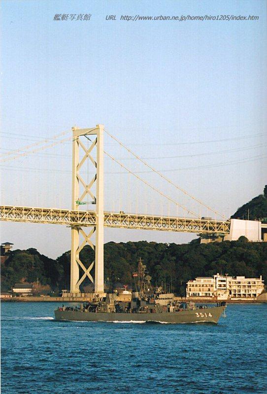 練習艦あきぐも 練習艦しまゆき 練習艦あおくも  練習艦隊内地巡航 関門海峡通過
